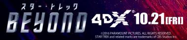 �X�^�[�E�g���b�NBEYOND
