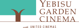 YEBISU GARDEN CINEMA with UNITED CINEMAS