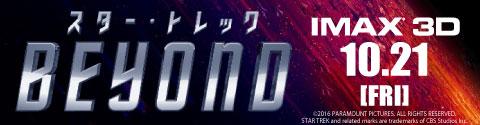 �X�^�[�E�g���b�N BEYOND