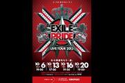 """EXILE TRIBE�~���i�C�e�b�h�E�V�l�}�@EXILE�uEXILE LIVE TOUR 2013 """"EXILE PRIDE""""�v��f��"""