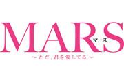 MARS�i�}�[�X�j �`�����A�N��������`