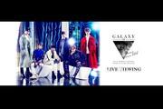 2PM ARENA TOUR 2016 �gGALAXY OF 2PM�h  ���C�u�E�r���[�C���O