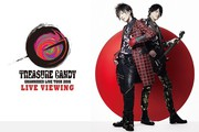 GRANRODEO LIVE TOUR 2016 TREASURE CANDY LIVE VIEWING