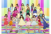 E-girls LIVE TOUR 2016 �`E.G. SMILE�` ���C�u�E�r���[�C���O
