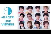 AD-LIVE 2016 �A���R�[���E�r���[�C���O�w���Ƃ�ԁx