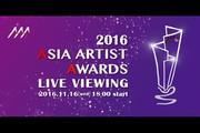 2016 Asia Artist Awards ���C�u�E�r���[�C���O