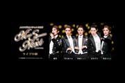 タカラヅカスペシャル2016 〜Music Succession to Next〜ライブ中継