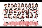 NGT48 1周年記念コンサートin TDC 〜Maxときめかせちゃっていいですか?〜 ライブ・ビューイング