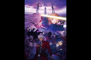 劇場版「Fate/stay night [Heaven's Feel]�T.presage flower」