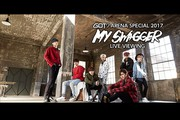 "GOT7 ARENA SPECIAL 2017 ""MY SWAGGER""   ライブ・ビューイング"