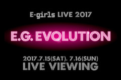 E-girls LIVE 2017 〜E.G. EVOLUTION〜 LIVE VIEWING
