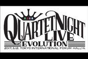 うたの☆プリンスさまっ♪ QUARTET NIGHT LIVEエボリューション 2017 in THEATER