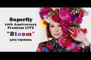Superfly 10th Anniversary Premium LIVE��Bloom〞LIVE VIEWING
