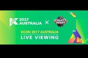 KCON 2017 AUSTRALIA × M COUNTDOWNライブ・ビューイング