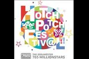 THE IDOLM@STER 765 MILLIONSTARS HOTCHPOTCH FESTIV@L!! ライブビューイング