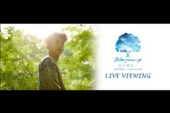 """WOOYOUNG (From 2PM) Solo Tour 2017 """"まだ僕は・・・""""  ライブ・ビューイング"""