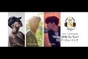 "日テレ × LIVE presents ""From 2PM To You"" Jun. K/WOOYOUNG/JUNHO ライブ・ビューイング"