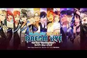 """あんさんぶるスターズ!DREAM LIVE -1st Tour """"Morning Star!""""- ライブ・ビューイング"""