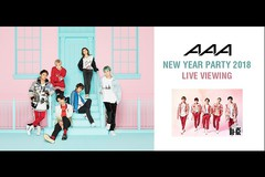 AAA NEW YEAR PARTY 2018 LIVE VIEWING