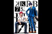 K SEVEN STORIES Episode1 「R:B 〜BLAZE〜」