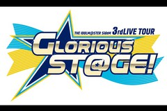 THE IDOLM@STER SideM 3rdLIVE TOUR 〜GLORIOUS ST@GE!〜 千葉公演ライブビューイング