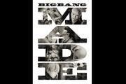 BIGBANG MADE ScreenX