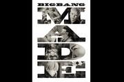 BIGBANG MADE ScreenX