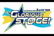 THE IDOLM@STER SideM 3rdLIVE TOUR 〜GLORIOUS ST@GE!〜 福岡公演ライブビューイング