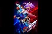 舞台 「黒子のバスケ」 IGNITE-ZONE 大千穐楽ライブビューイング