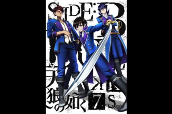 K SEVEN STORIES Episode2 「SIDE:BLUE 〜天狼の如く〜」