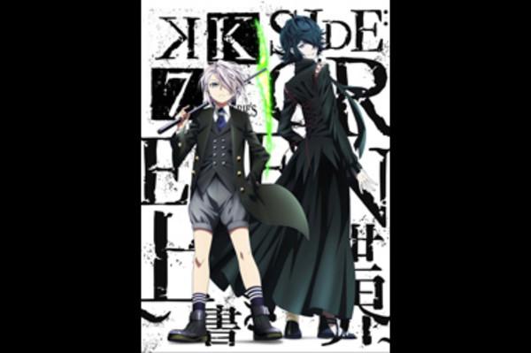 K SEVEN STORIES Episode3 「SIDE:GREEN 〜上書き世界〜」