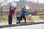M!LK〔吉田仁人/山崎悠稀/塩崎太智〕主演短編映画『Cycle-Cycle』イベント付凱旋上映会