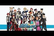 """あんさんぶるスターズ!DREAM LIVE -2nd Tour """"Bright Star!""""- ライブ・ビューイング"""