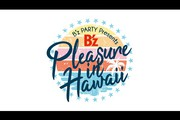 B'z PARTY Presents B'z Pleasure in Hawaiiライブ・ビューイング