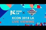 KCON 2018 LA × M COUNTDOWNライブ・ビューイング