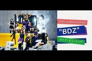 """TWICE 1st ARENA TOUR 2018 """"BDZ"""" ライブ・ビューイング"""