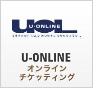 オンラインチケッティング