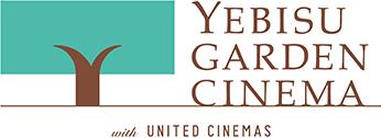 YEBISU GARDEN CINEMA with UNITED CINEMAS