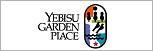 YEBISU GARDEN PLACE