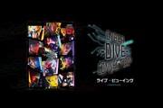 2.5次元ダンスライブ「ツキウタ。」ステージ 第7幕『CYBER -DIVE- CONNECTION』 ライブ・ビューイング