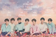 BTS WORLD TOUR `LOVE YOURSELF`~JAPAN EDITION~ライブビューイング