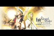 Fate/Grand Order THE STAGE -絶対魔獣戦線バビロニア- ライブ・ビューイング