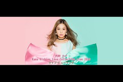 「Kana Nishino Love Collection Live 2019」 ライブ・ビューイング