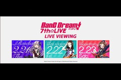 BanG Dream! 7th☆LIVE LIVE VIEWING