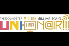 THE IDOLM@STER MILLION LIVE! 6thLIVE TOUR UNI-ON@IR!!!! 仙台公演ライブビューイング