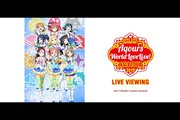 LOVE LIVE! SUNSHINE!! Aqours World LoveLive! ASIA TOUR 2019 LIVE VIEWING