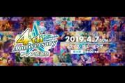 あんさんぶるスターズ!〜4th Anniversaryファン感謝祭〜 ライブ・ビューイング