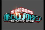 """「僕のヒーローアカデミア」The """"Ultra"""" Stageライブビューイング"""