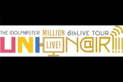 THE IDOLM@STER MILLION LIVE! 6thLIVE TOUR UNI-ON@IR!!!! 神戸公演ライブビューイング