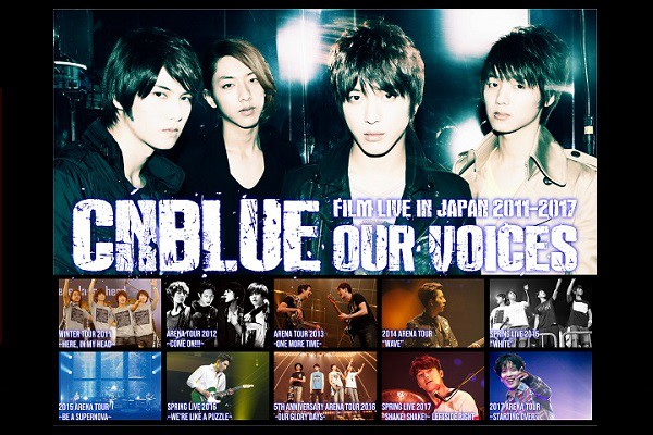 "CNBLUE:FILM LIVE IN JAPAN 2011-2017 ""OUR VOICES""アンコール上映"